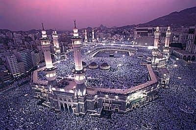 Mecca, Sacred Mosque