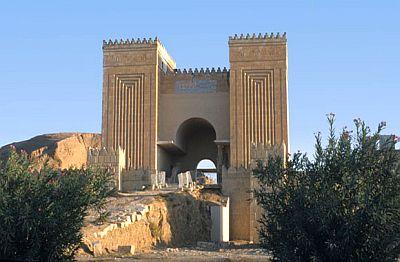Nineveh Gates